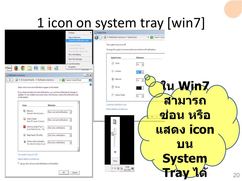 1 icon on system tray [win7]